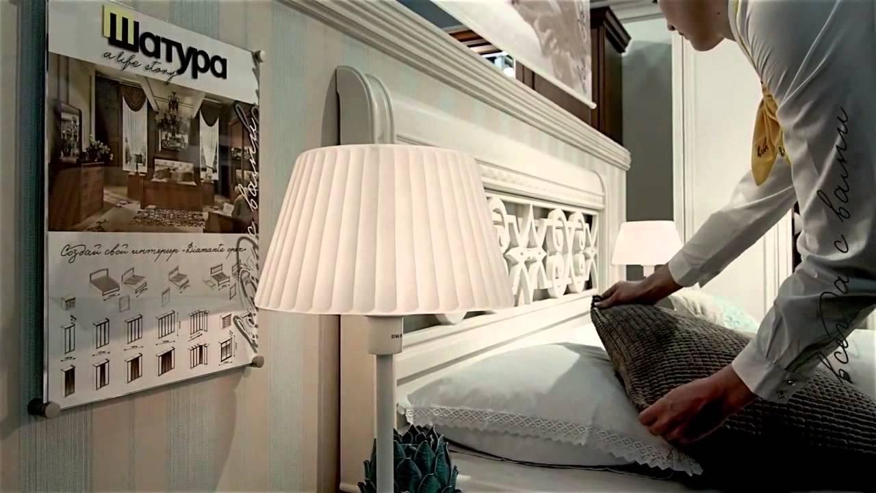 Комоды Моя мебель - интернет-магазин