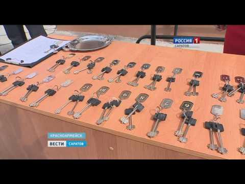 Проблемы переселения из аварийного жилья решены в Красноармейске