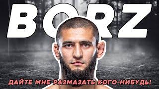 ВОТ ПОЧЕМУ ВСЕ ЛЮБЯТ ХАМЗАТА ЧИМАЕВА! - ЛУЧШИЙ ТРЕШТОК В UFC!