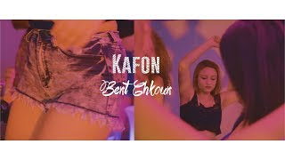 Kafon - Bent Chkoun (Official Music Video)