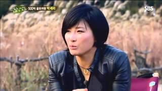 박세리대저택공개