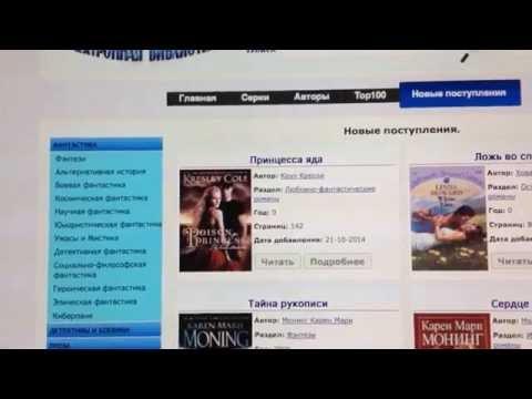 Mt1016 онлайн библиотека русский