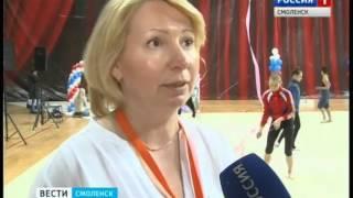 Смоленск принял открытое первенство по художественной гимнастике