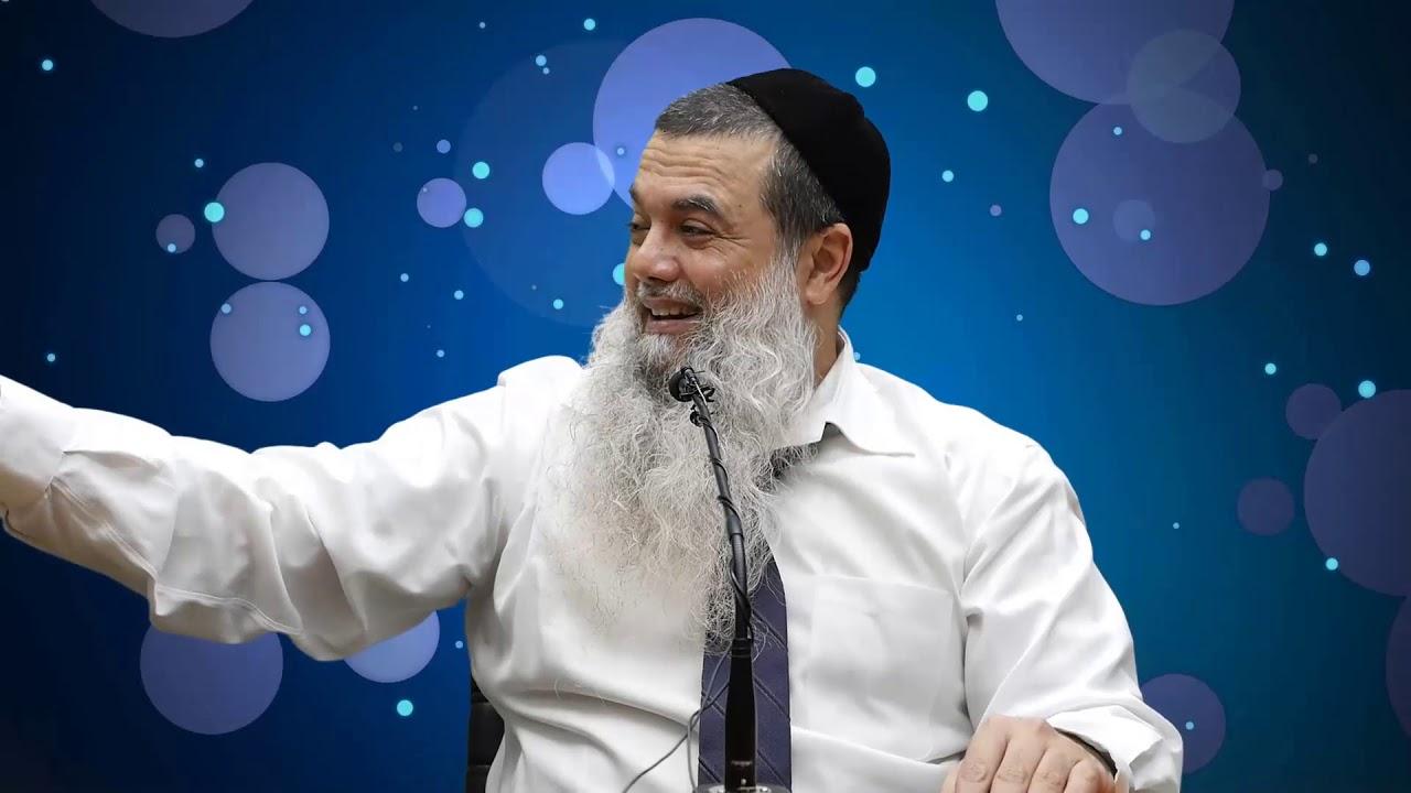 הרב יגאל כהן - קצרים | איך תשדרגי את החתן שמגיע לך?