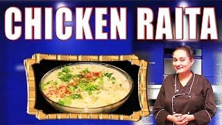 CHICKEN RAITA II चिकन रायता II BY CHEF RUBINA KHAN II