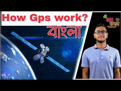 (Bangla)/How gps works?What is gps?How location tracking work? Global positioning system in bangla?