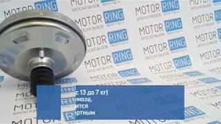 Вакуумный усилитель тормозов ТоргМаш Спорт на ВАЗ 2110-2112 | MotoRRing.ru