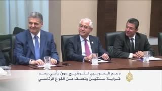 الحريري يدعم عون لرئاسة لبنان