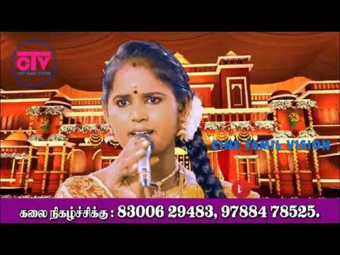 அழகு அழகு - தேன்மொழி - செல்ல. தங்கையா வின்  மண்ணுக்கேத்த ராகம்