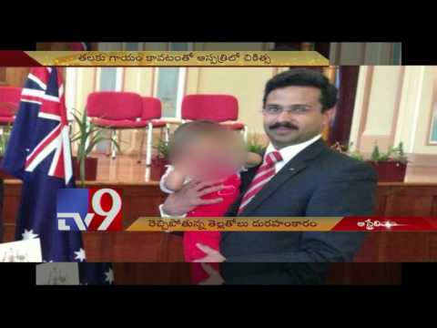 Indian taxi driver from Kerala racially abused, assaulted in Australia - TV9