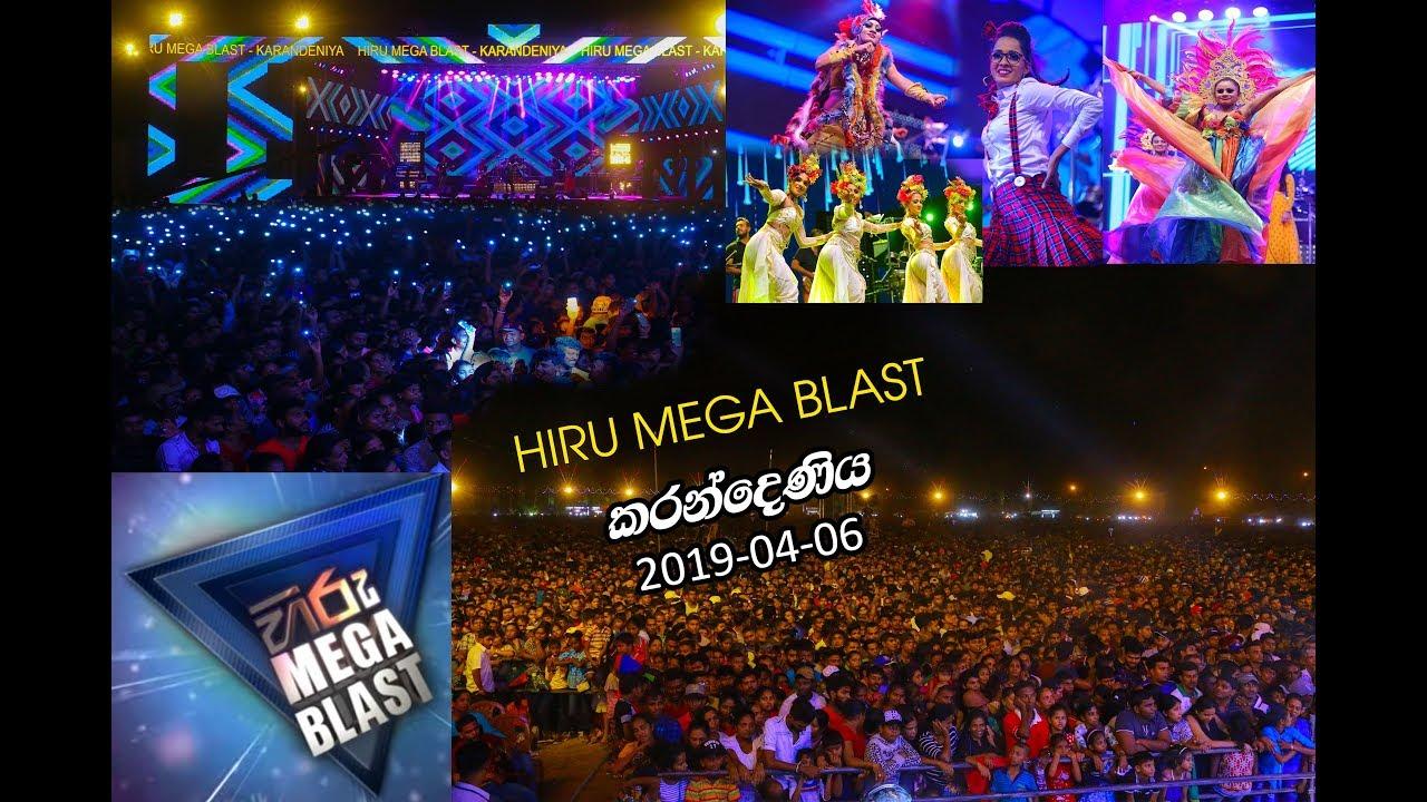 HIRU MEGA BLAST | KARANDENIYA - 2019-04-06