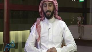برنامج فوز .. محمد السهلاوي و هناء العلوني