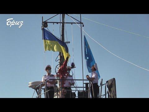 Кримськотатарський прапор підняли