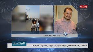 ما موقف السعودية من هجوم الطيران الاماراتي على قوات الشرعية في عدن