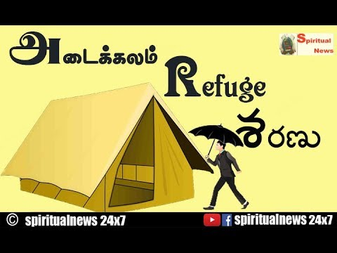 Baixar Tpm Telugu Messages - Download Tpm Telugu Messages