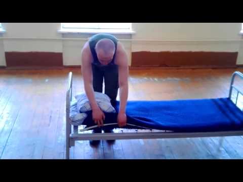 Как заправлять кровать в армии