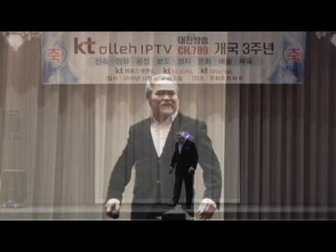 가수나진아(스페셜)특별출연