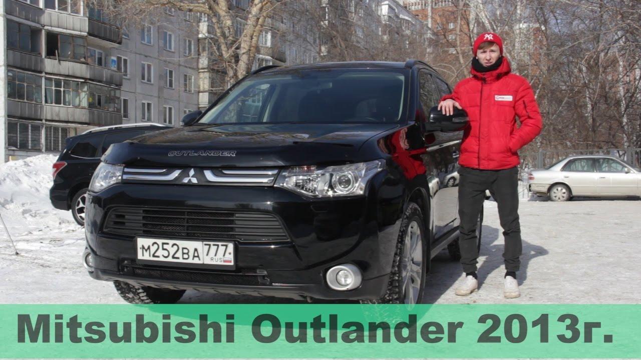 Mitsubishi outlander новые и с пробегом в салонах официального дилера в москве и санкт-петербурге. Продажа, сервис и техническое.