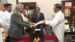 Ranil Wickremesinghe takes oath as Prime Minister before the President