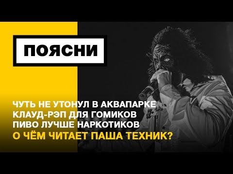 . Достоевский. Преступление и наказание