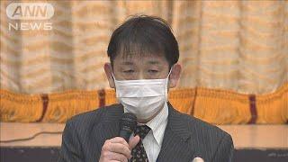 千葉県で新たに58人感染 会食でクラスターか(20/04/16)