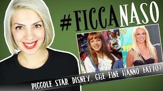 Piccole Star Disney Che fine hanno fatto Girls Edition