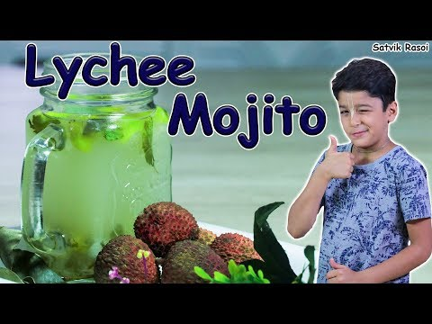 Video - Lychee Mojito Recipe | लीची मोजितो | How to make …: https://youtu.be/QfMKk44vM4c