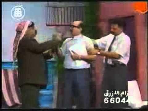 سمعة موسى حجازين أبو صقر مسرحية هاي مواطن - 3 من 4
