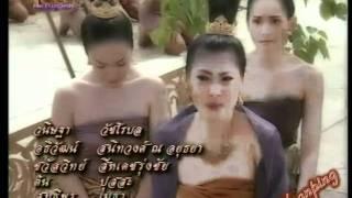กษัตริยา (2546)