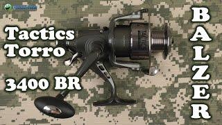Распаковка Balzer Tactics Torro Baitrunner 3400 BR