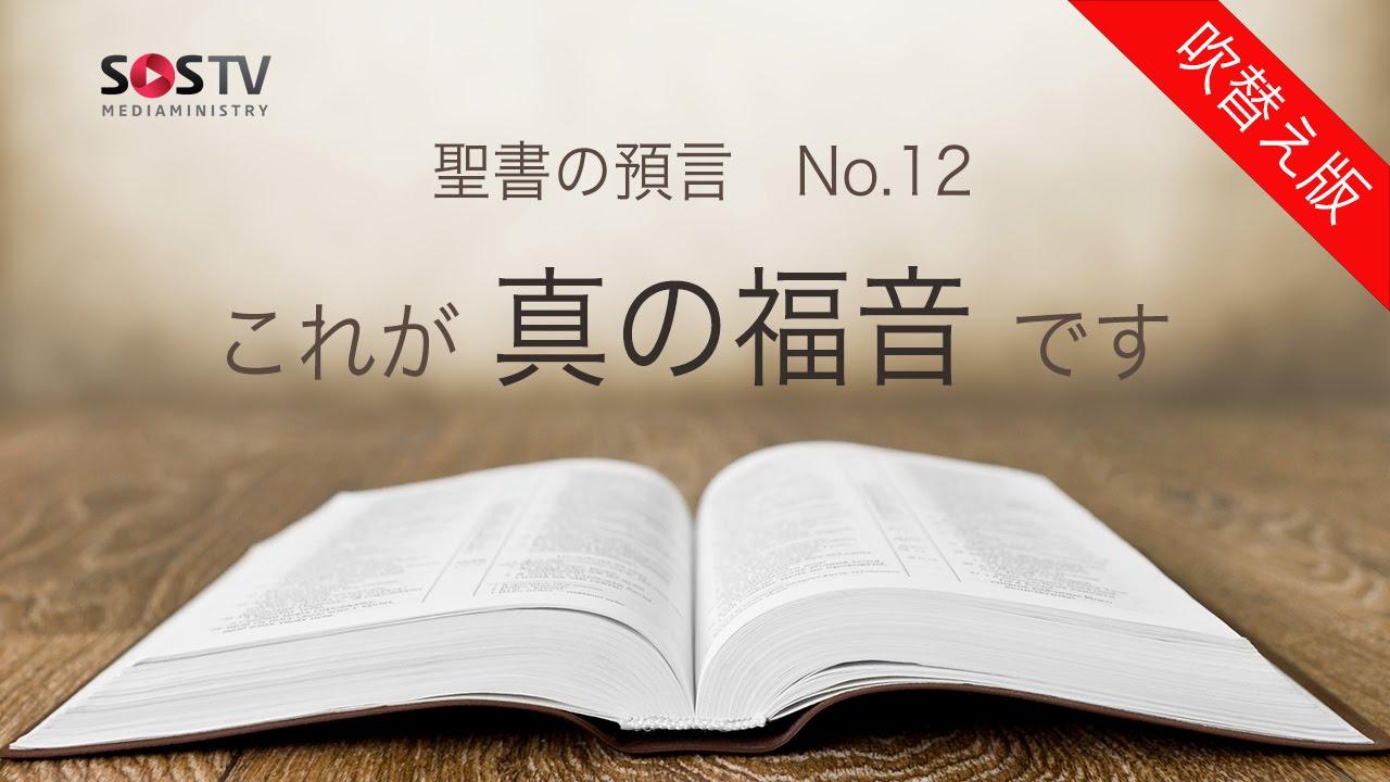 の ソンケムン 預言 聖書 ソンケムン牧師について