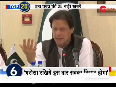 Top 25: Watch top news headlines of today, 24 February, 2019