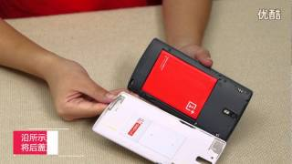 Official Oneplus StyleSwap Cover Installation Tutorial For Oneplus one 1+ A0001 (Multi Language)