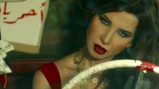 Download Nancy Ajram - N#8 - Official teaser Ma Tegy Hena  نانسي عجرم - دعاية فيديو كليب ما تيجي هنا 1 MP3 song and Music Video