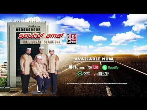 SOUTUL AMAL - MAJU BERKAT SEJAHTERA (Official Lyric Video)