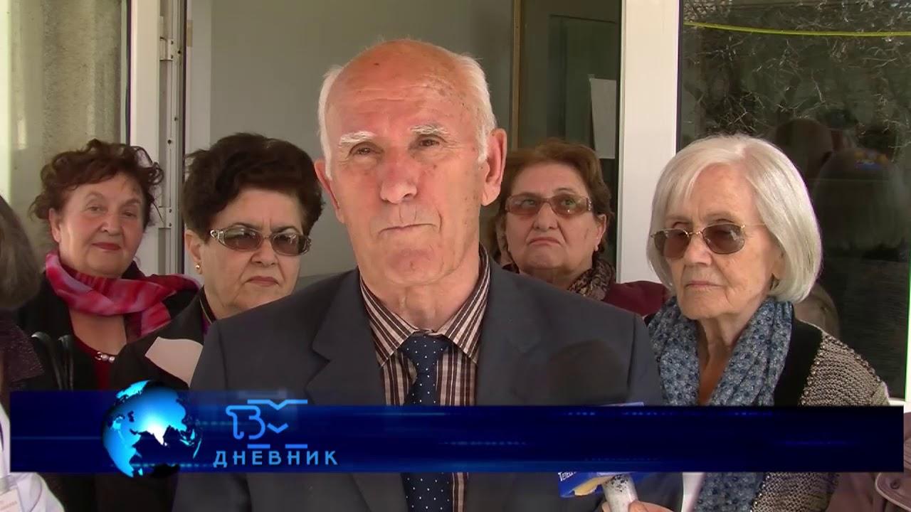 ТВМ Дневник 10.04.2018