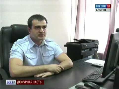 ТВ МВД. Задержаны подозреваемые в разбойном нападении на АЗС в Адыгее