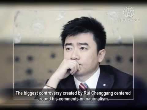 Rui Chenggang's Connection to Communist Party Power