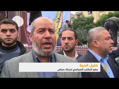 مظاهرات ومواجهات مع الاحتلال في غزة  - نشر قبل 3 ساعة