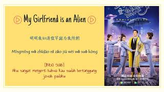[INDO SUB] Li Zikai - Gravity Lyrics | My Girlfriend is an Alien OST