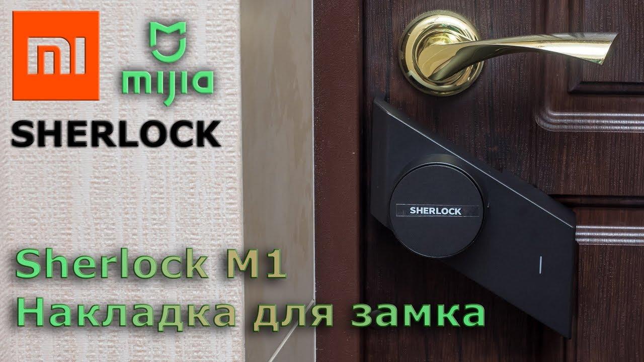 Интернет-магазин мегафон москва: купить умный замок danalock bt125 в кредит, цена на danalock bt125 9999 руб. Заказать danalock bt125 с.