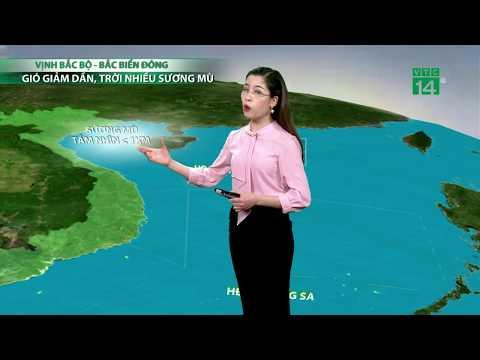Thời tiết cuối ngày 18/03/2019: Mưa dông lại mở rộng ở Bắc bộ | VTC14