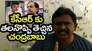 chandrababu effect on kcr | చంద్ర‌�...