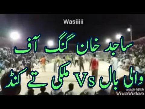 Sajid khan vs Malkee