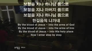 20200221 금요예배 찬양과경배- 큰빛복음교회 (김…
