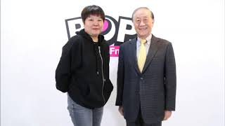 Baixar 2018 12 12《POP搶先爆》黃光芹 專訪 新黨主席 郁慕明