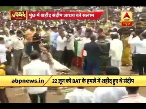 Maharashtra: Last rites of Army jawan Sandeep Jadhav is underway in Aurangabad
