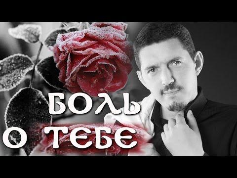 ПОМНИМ И ЛЮБИМ / Памяти Аркадия Кобякова 19 сентября 2016 годовщина