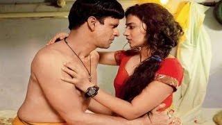 आपनी फिल्म सात उचक्के में गंगा अका अदिति शर्मा हुई बोल्ड |Aditi Sharma Bold Look Revealed