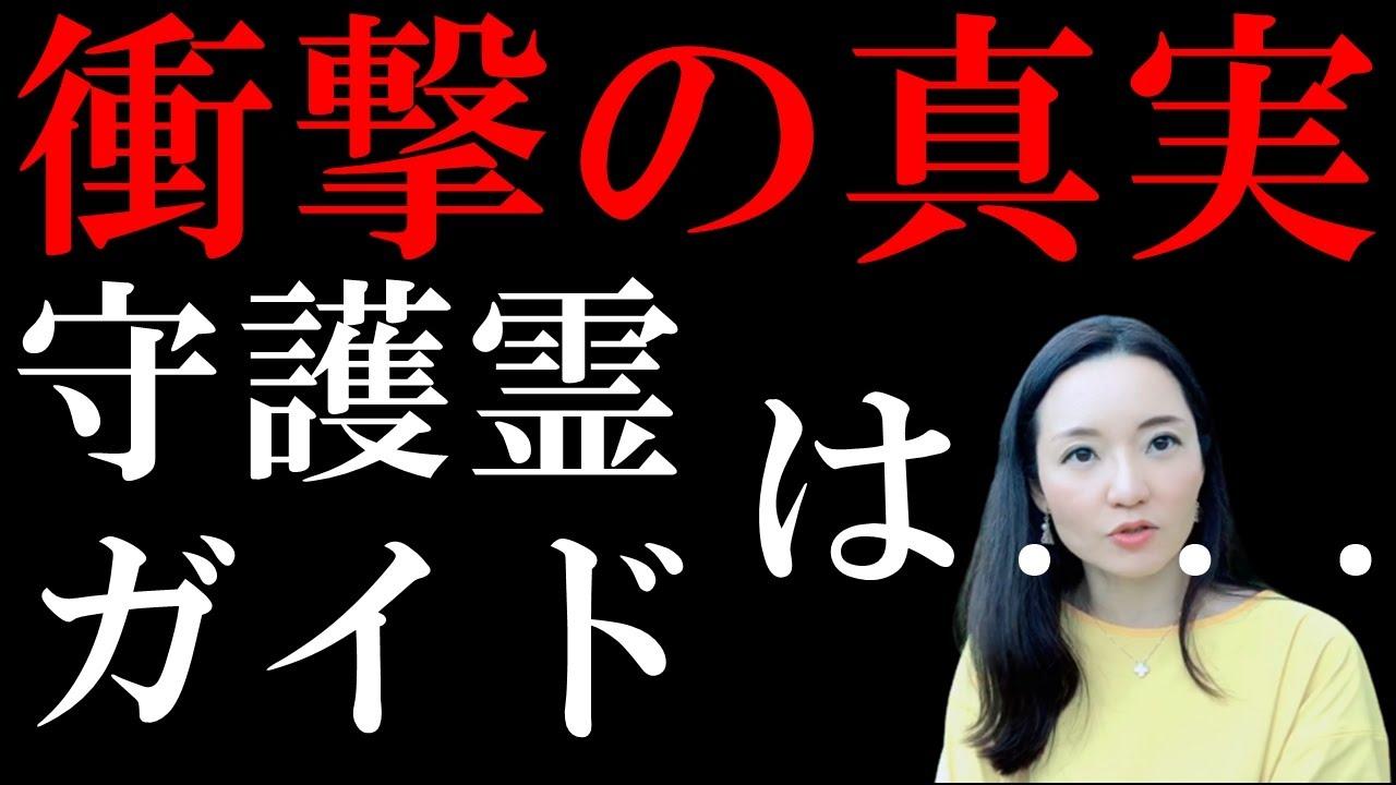 アルーナ暁子 本